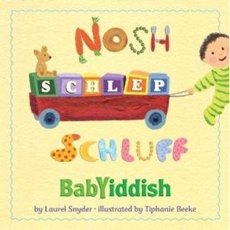 noshschlep