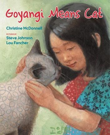 goyangi means cat