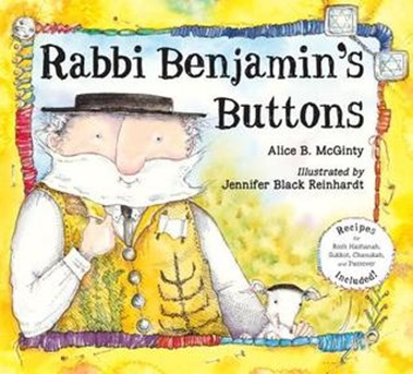 rabbi benjamins buttons