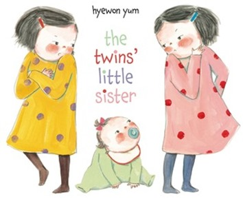 twins little sister
