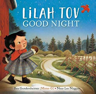 Lilah Tov Good Night by Ben Gundersheimer